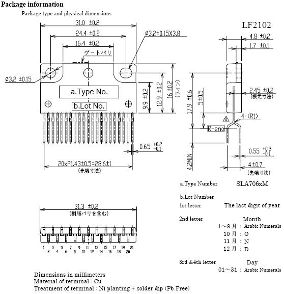 sla7026m电路图