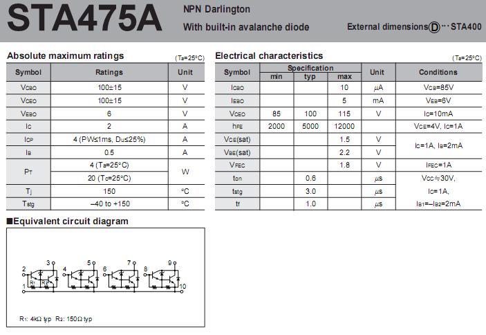 sta475a 优势电机驱动现货